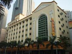 Yinyi Hotel, Zhongshan
