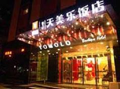 Tomolo Hotel Wuzhan Branch, Wuhan