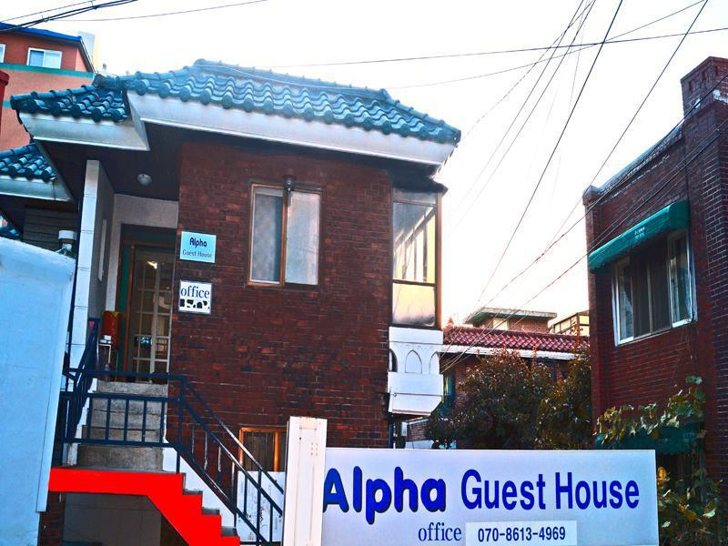 South Korea-신촌 알파 호스텔 (Shinchon Alpha Hostel)