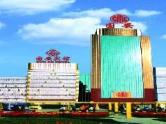 Beijing Guoan Hotel, Beijing