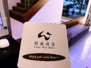 ウイッシュ ホテル1