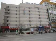 Jinjiang Inn Huainan Railway Station Middle Shungeng Road, Huainan