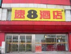 Super 8 Hotel Jilin Dajie, Jilin City