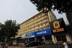 Super8 Hotel Anyang Hongqi Road, Anyang