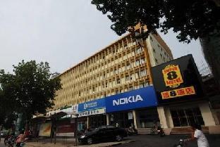 Super8 Hotel Anyang Hongqi Road