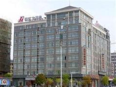 Jinjiang Inn Yancheng Train Station, Yancheng