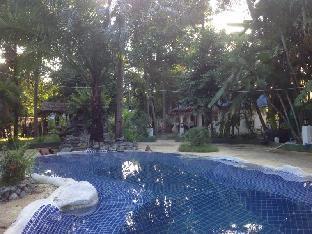 Papillon Bungalows PayPal Hotel Koh Lanta