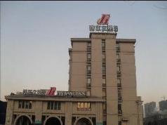 Jinjiang Inn Shenyang North Xinggong Street, Shenyang