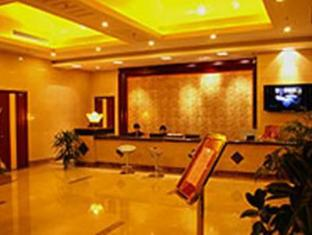 Eastern Ginza Business Hotel Nantong - Reception