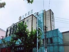 JI Hotel Shanghai  Everbright Convetion & Exhibition Center Liu Zhou Road, Shanghai