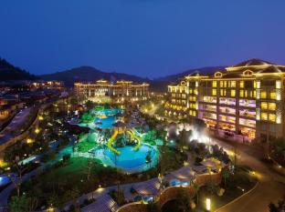 Hot Spring Resort Jingmin - Xiamen