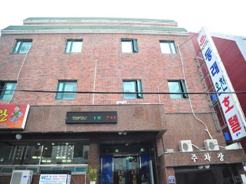South Korea-굿스테이 동래 온천호텔