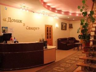 Domik v Samare Hotel
