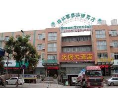 GreenTree Inn Nanjing Yinqiao Market Hotel, Nanjing