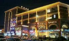 Dayawan Zhonghai Hotel, Huizhou