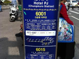 Global Inn Seoul Chungmuro Residence Hotel Seoul - Airport Bus Number