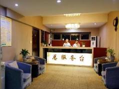IF Hotel, Chongqing