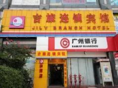 Jilv Hotel - Huashi Branch, Guangzhou
