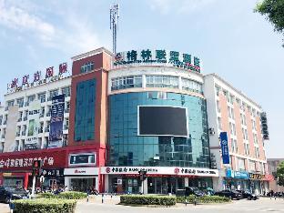 GreenTree Alliance Changshu Wandefu