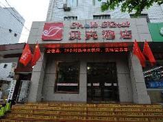 GreenTree Inn Longnan Lixian Huancheng East Road Shell Hotel, Longnan