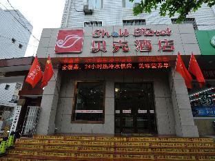 GreenTree Inn Longnan Lixian Huancheng East Road Shell Hotel