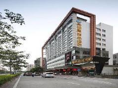 Paco Business Hotel Jiangtai Metro Station Branch, Guangzhou
