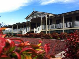 Loggers Rest Bed & Breakfast PayPal Hotel Stanthorpe