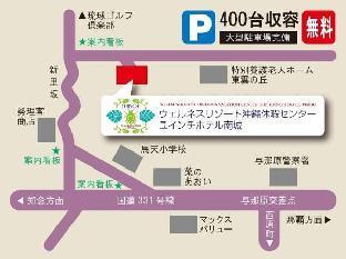 南城Yuinchi酒店 image