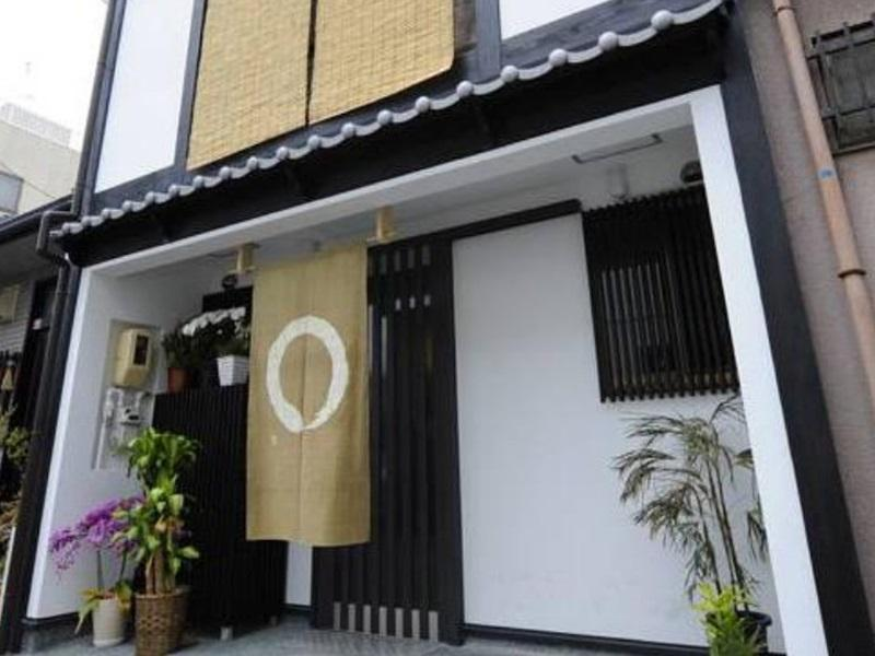 Kyoto Guesthouse Hannari Bookings