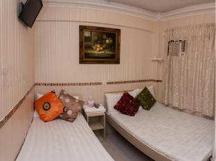 Lily Garden Guest House Hong Kong - Twin