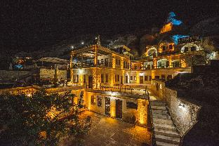 Charming Cave Hotel