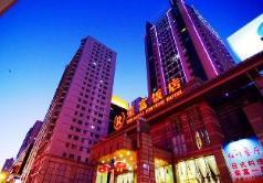 The Royal Fortune Hotel, Shenyang