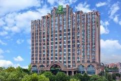 Holiday Inn Beijing Haidian, Beijing