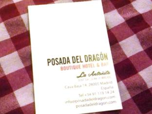 Posada del Dragon Madrid - Restaurant