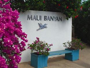 Maui Banyan Vacation Resort Hawaii – Maui (HI) - Esterno dell'Hotel