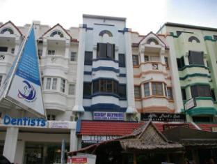 Beshert Guesthouse Phuket - Exterior del hotel