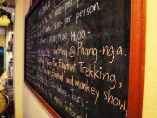 Inn Town Guesthouse Phuket - Interior