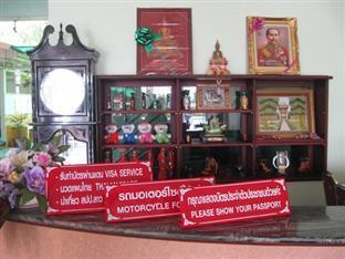 BB House Hotel Nongkhai - Reception