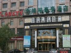 Green Tree Inn Jiuquan Century Plaza Hotel, Jiuquan