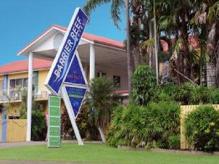 Barrier Reef Motel PayPal Hotel Innisfail