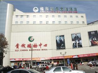 Green Tree Inn Zaozhuang Guicheng Express Hotel