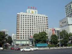 Lotus Huatian Hotel, Changsha