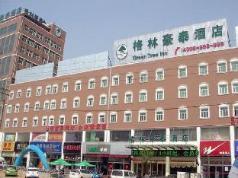 Green Tree Inn Jining Wenshang Baoxiang Temple Express Hotel, Jining