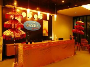 Hotel Asoka City Home Bali - Rezeption