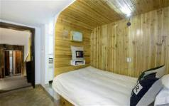 LEISURE VILLAGE STAY Single Studio B, Hangzhou
