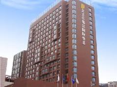 Zheng Fang Yuan Jin Jiang International Hotel, Zhengzhou