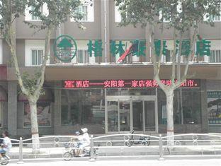 Green Tree Inn Anyang Hongqi Express Hotel Аньян