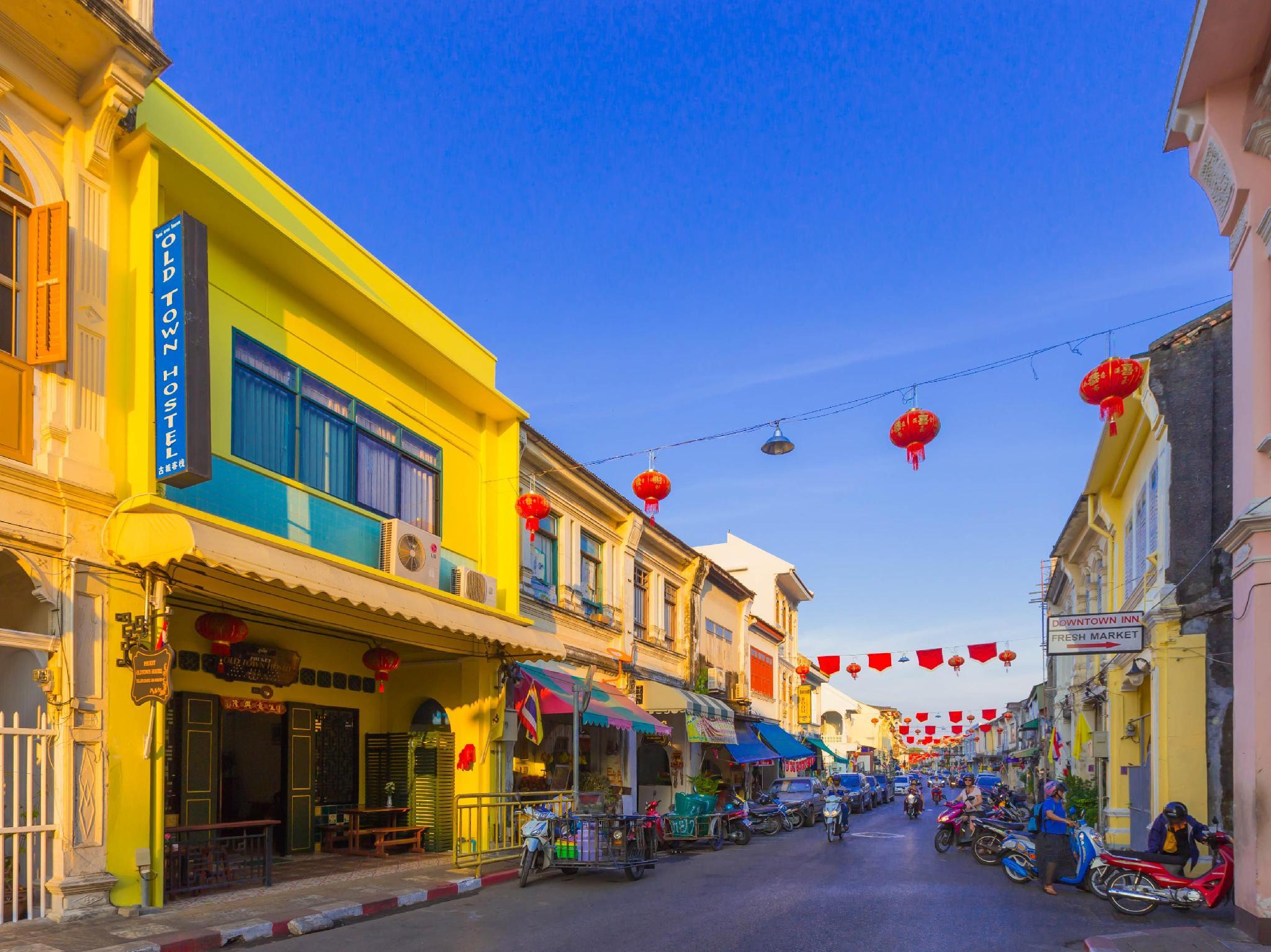 Phuket Old Town Hostel,ภูเก็ต โอลด์ทาวน์ โฮสเทล