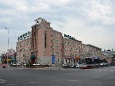 GreenTree Inn Beijing Daxing Huangcun QingYuan Road Metro Station Express Hotel, Beijing