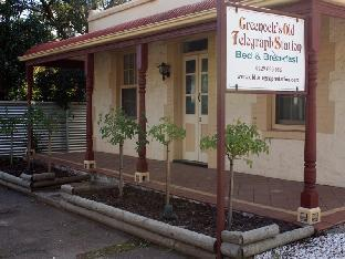 Greenock's Old Telegraph Station Bed & Breakfast PayPal Hotel Barossa Valley